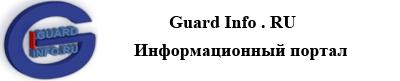 guard.png